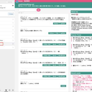 wordpress_html_css